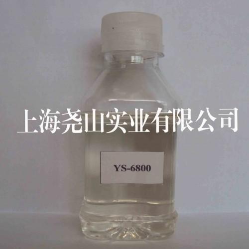 苏州无锡常州是批发耐黄变环氧地坪胶黏剂哑光固化剂YS6800