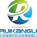 北京瑞康乐科技发展有限公司