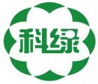 常州绿化混凝土添加剂 混凝土添加剂价格 久鼎供