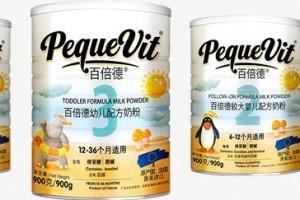 上海进口奶粉经销,上海进口奶粉批发,婴儿奶粉怎么选,百倍德供