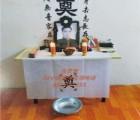 上海殡葬用品商家 殡葬用品批发 殡葬用品价格 归真供