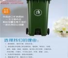 加厚塑料垃圾桶 挂车垃圾桶 小区塑料垃圾桶供应 海颂供