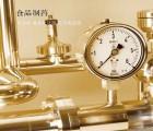 德国WIKA液位计,WIKA 温度计,压力表,纬迩特