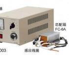 AVIO 高频感应焊UI7003 上海�S诚�S诚供