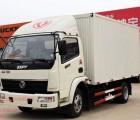 冷藏车运输公司 冷藏运输报价 冷冻冷藏运输物流风向标供