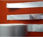 兰溪双面胶带品牌_兰溪双面胶胶带_兰溪双面胶带厂家_瑞冠供