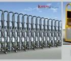 上海电动伸缩门厂家|上海电动伸缩门多少钱|上海电动伸缩门配件