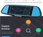 贵州GPS导航|贵阳GPS导航|贵阳GPS导航服务|和泉顺供