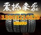 拜朗轮胎载重汽车