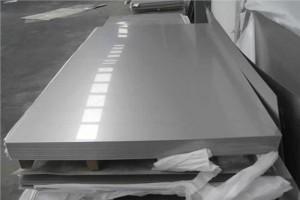 无锡309S不锈钢板厂家批发*无锡不锈钢板总代理*诚必兴供