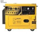 上海5KW静音柴油发电机上海5KW小型柴油发电机