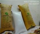 无锡牛皮纸填充气袋 牛皮纸填充气袋生产 填充气袋供应 双忠供