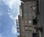 上海楼顶发光字制作安装 楼顶发光字制作安装 �f杰供