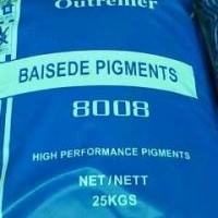 耐酸碱进口群青蓝