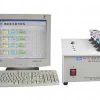 合金设备分析仪器