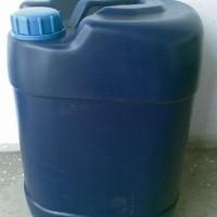 水溶性镍封闭剂