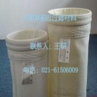 长期供应高温滤袋