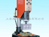 无锡超声波焊接设备