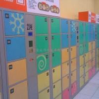 条码存包柜,条码寄存柜,条码储物柜,超市条码存包柜
