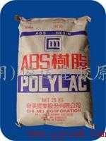 ABS塑胶原料AG15A1.AG15E1