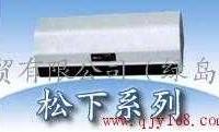 北京松下电热风幕机安装
