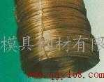 HMn59-2-1-0.5锰黄铜
