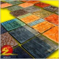 艺术压模地坪模板展示