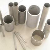 不锈钢管,不锈钢无缝管,不锈钢焊管,202不锈钢管
