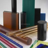 聚砜)PSU棒材/PSU板材/PSU型材/PSU制品加工注塑成型