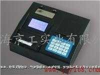 兰州连华5B-6D(H)型氨氮测定仪