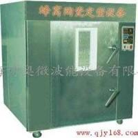 陶瓷定型设备/陶瓷干燥设备/陶瓷烘干机—微波陶瓷烘干定型设备