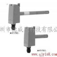 HY7903T4000插入型露点温度传感器