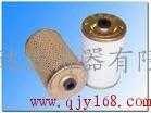 (宏盛达)柴油滤芯STR