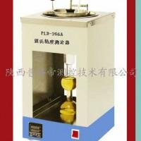 PLD-266A恩氏粘度测定器