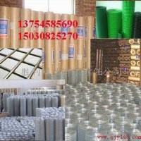 电焊网,养殖网,铁丝网,焊接网,围栏网