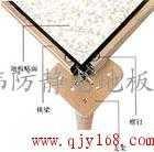 全钢防静电地板/河南防静电地板/郑州防静电地板