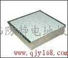 三防抗静电地板/防静电地板知识/防静电地板价格