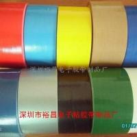 布纹胶带(牛皮胶布)、银色布纹胶带(牛皮胶布)