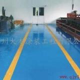 供应苏州环氧地坪/张家港环氧地坪