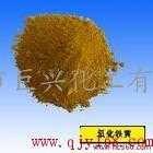供应氧化铁黄 铁黄