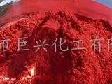供应氧化铁红 氧化铁红