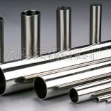 供应永不锈钢焊接装饰用管