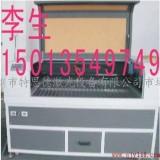 深圳尼龙布/涤纶布料激光切割机