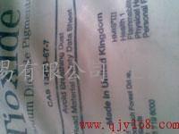 钛白粉R-TC30