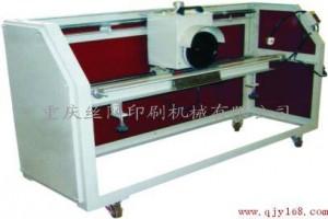 重庆市供应刮刀研磨机