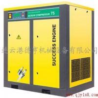 连云港空压机-连云港德亨机电设备有限公司