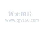 广州广州仪器仪表进口报关报检代理/广州二手机械进口代理