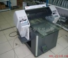 深圳木材制品印刷设备 木板打印机 木材丝网印刷机 多材质印刷机印刷设备 打印机 木材丝网印刷机 多材质