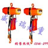 东营台湾黑熊电动葫芦|进口电动葫芦|威特瑞起重