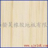 上海市PVC地板